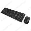 Комплект клавиатура + мышь GKS-110 Black