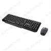 Комплект клавиатура + мышь GKS-115 Black