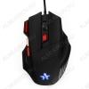 Мышь GM-720G Black