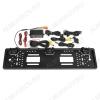 Видеокамера заднего вида HAD-84 (рамка номера) с 2-мя датчиками парковки  цветная+ч/б ночное видение, PAL, разрешение 420 линий, угол обзора 170°, питание 12V, видеовыход RCA, диапазон обнаружения до 0,7 м