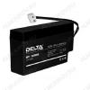 Аккумулятор 12V 0.8Ah DT12008 свинцово-кислотный; 96*25*62; длина кабеля 15см