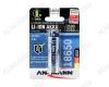 Аккумулятор 18650 (3,6V, 3500mAh) LiIo; 18.5*65.5мм; с защитой от чрезмерного заряда/разряда                                (цена за 1 аккумулятор)