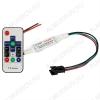 Контроллер для SPI модулей/лент CS-SPI-RC-RF14B RF-Пульт (022824) RF; 5-12V; 2048 pix; работает с 1804-1812, 2811,2812; размеры 29*12*3мм;