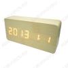 Часы электронные сетевые VST862-1 светло-коричневые