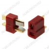 Разъем T-Plug Deans (M+F) 2pin штекер+гнездо на кабель