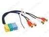 Разъем а/м линейный выход Mini ISO (6+6+8 конт.) желтый+зеленый+синий для LADA KALINA2/PRIORA/GRANTA/DATSUN