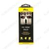 Наушники вкладыш с микрофоном RH-180M Black