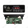 Радиоконструктор Аудиоплеер MP3/USB/SD/FM 6851AMP-1 (с ПДУ) Питание 12В/Дисплей 1.5