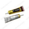 Клей для приклеивания тачскринов и дисплеев к рамке T-7000