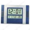 Часы электронные настенные 5850N