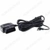Адаптер питания AV-1041 для видеорегистратора (разъем MINI USB B 5-pin) кабель 3м; (5V 2100mA), в разъем OBD(гарантия 2 недели)