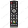 ПДУ УНИВЕРСАЛ DVB-T2+2 ver.2019 (для цифр.ресиверов разных моделей)