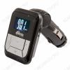 FM Модулятор FMT-A710 MP3, ПДУ, карты USB/MicroSD