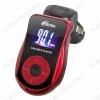 FM Модулятор FMT-A720 MP3, ПДУ, карты USB/SD