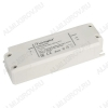 Драйвер светодиодный ARJ-LE55700_(023374)  38W 700mA Uвх.=200-240VAC; Uвых.=40-55VDC; 120*42*27мм