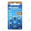 Элемент питания ZA312/PR41(для слуховых аппаратов) 1.4V; 180mAh; 7.80*3.45 mm; воздушно-цинковые;6/60                                                      (цена за 1 эл. питания)