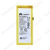 АКБ для Huawei P8 Lite HB3742A0EZC/ HB3742A0EZC+