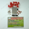 Радиоконструктор Бегущий светодиодный стоп-сигнал для автомобиля №61 Напряжение питания 12В; Цвет- красный