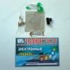 Радиоконструктор Электронный паучок №98 (питание 4,5...6В) Напряжение питания 4,5-6В; Ток потребления 20мА