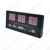 Часы электронные настенные JH-3615 красная индикация