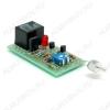 Радиоконструктор Термореле BM4022 (0...+150°С) Термореле 0...150°С
