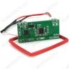 Модуль RFID (RDM6300) 125 кГц, предназначен для считывания RFID-меток