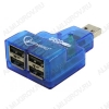 Разветвитель USB  на 4 UHB-CN224