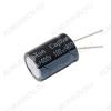 Конденсатор электролитический   100мкФ 400В 1825 +105°C