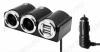 Разветвитель прикуривателя 2 в 1 + 2 USB (1502) 2 USB выхода по 5В, 0,5A, кабель до 0,6м