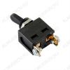 Выключатель для фрезера, болгарки 125 (A0200)