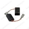 Щетки графитовые 5х8х13 (A0218) поводок, клемма, (2 шт) для Bosch A86