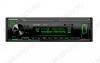 Автомагнитола  FP-327 multicolor MP3; 4x45W, FM1/2/3 MW1/2 87,5-108 MHz, USB/SD/AUX,  DC12V, монохромный дисплей, фиксированная передняя панель