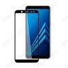 Защитное стекло Samsung A605F Galaxy A6+ черное