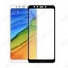 Защитное стекло Xiaomi Redmi Note 5/ 5 Pro черное