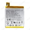 АКБ для Asus ZC551KL Zenfone 3 Laser C11P1606
