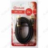 Шнур (DCC-HHBG200) HDMI шт/HDMI шт 2.0м (ver 2.0) 3D, UHD 4K Metal-Gold, нейлоновая оплетка, блистер