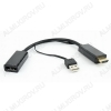 Видеоконвертер HDMI TO DISPLAYPORT (DSC-HDMI-DP) Вход HDMI; выход DISPLAYPORT; питание 5VDC от USB