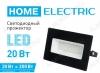 Прожектор светодиодный 20W HmE1001-0002