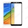 Защитное стекло Xiaomi Redmi 5 черное