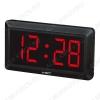 Часы электронные сетевые настольные и настенные VST780-1 УЦЕНКА (Царапины на экране)