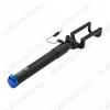 Монопод RMH-150 Black+Blue