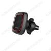Держатель автомобильный CA23 Lotto магнитный (на дефлектор) черный для сотовых телефонов /КПК/GPS