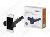 Держатель для телефона в прикуриватель раздвижной с зарядкой USB (AMS-F-01) Размер удерживаемого устройства 58-85мм; Дополнительные аксессуары - кабель microUSB