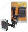 Держатель для телефона на лобовое стекло на короткой штанге (AMS-U-03) Размер удерживаемого устройства 38-85 мм; Дополнительные аксессуары - Присоска липучка для любой поверхности
