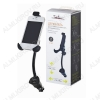 Держатель для телефона/навигатора в прикуриватель на длинной штанге с зарядкой USB (AMS-F-06) Размер удерживаемого устройства 55-85мм (Ш)/120-150мм (В); Дополнительные аксессуарыкабель microUSB; Длина штанги10см