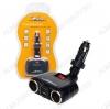 Разветвитель прикуривателя трансформер на 2 гнезда + 2USB, штекер-фиксатор (ASP-2TU-08) Номинальное напряжение 12 В; Максимальный выходной ток 8А; Суммарная мощность потребителей 100Вт помимо USB; Параметры USB 5В 1000мА