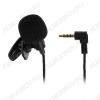 Микрофон петличный RCM-102, разъем 4 pin (для ноутбуков и смартфонов) 100-16000Гц, петличный, конденсаторный, всенаправленный, 680 Ом, 52дБ, кабель 1.2м, разъем 3.5мм 4pin, 10г, в комплекте держатель-клипса, ветрозащита