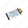 АКБ для Sony Xperia XA1 Ultra G3221/G3212 Xperia XA1 Ultra Dual LIP1641ERPXC