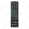 ПДУ для DIGIFORS mini (для ресивера HD50) DVB-T2