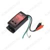 Конвертор сигнала высокого уровня в сигнал низкого уровня HL330 2х канальный